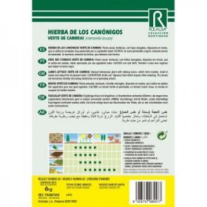 Green basics trough allin1 50cm leaf green