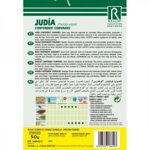Green basics trough saucer 50cm mild terra